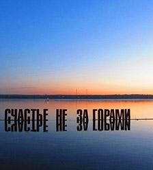 В Минске пройдет 6-й Международный фестиваль трансформационных игр