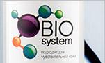 НОВИНКА от MODUM! Мицеллярная вода с миндальным молочком, пребиотиком и комплексом 11 аминокислот