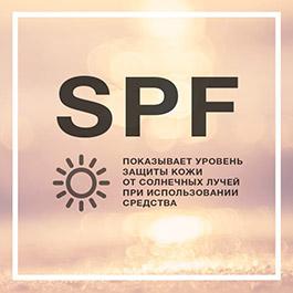 Как выбрать средство с правильным SPF