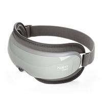 Массажер для глаз с вибрацией, подогревом и воздушным давлением Naipo MGE-IS3