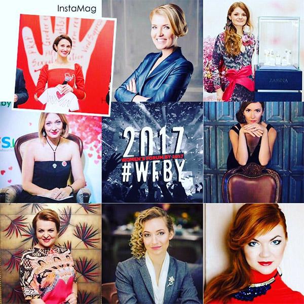 Форум успешных женщин Беларуси: старт дан!