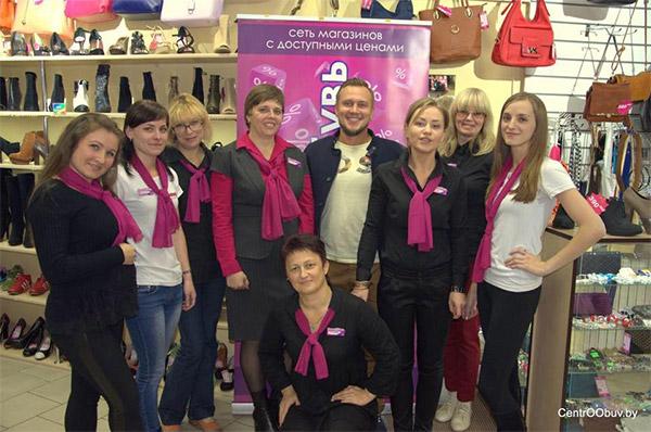 Коллектив магазина «Центрообувь» в Минске