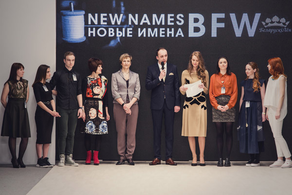 Итоги Belarus Fashion Week Fall-Winter 2016/17