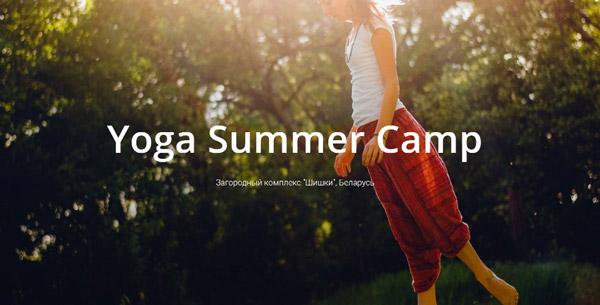 19-21 июля под Минском пройдет Yoga Summer Camp