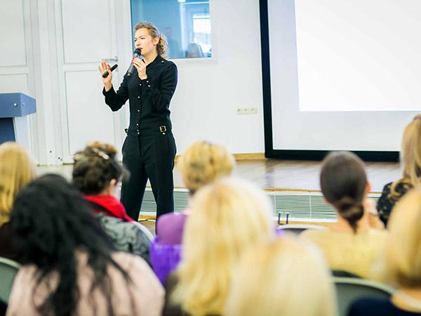 Презентация Форума Успешных Женщин Беларуси, январь 2017