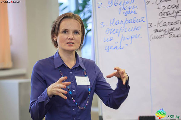 Тамара Горецкая, тренер Центра Холистического коучинга