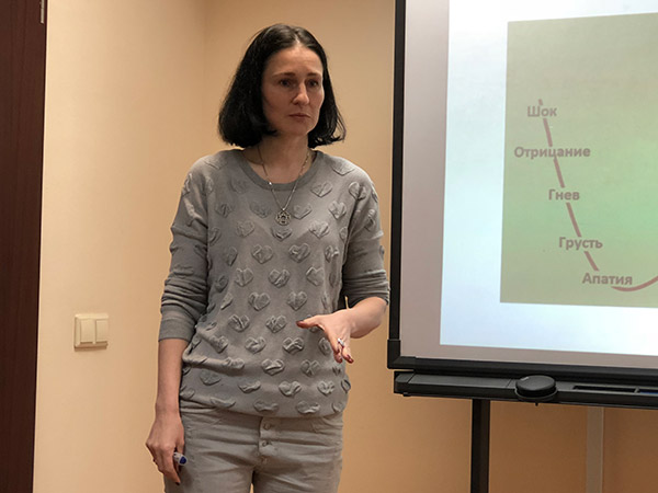 Тренинг «Эмоциональный интеллект» с Евгением и Инной Захаровыми
