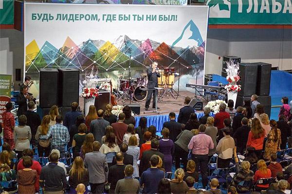 8-9 декабря в Минске пройдет Пятый Глобальный лидерский саммит