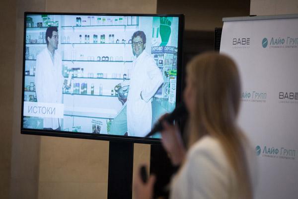 Косметический бренд BABE официально пришел в Беларусь