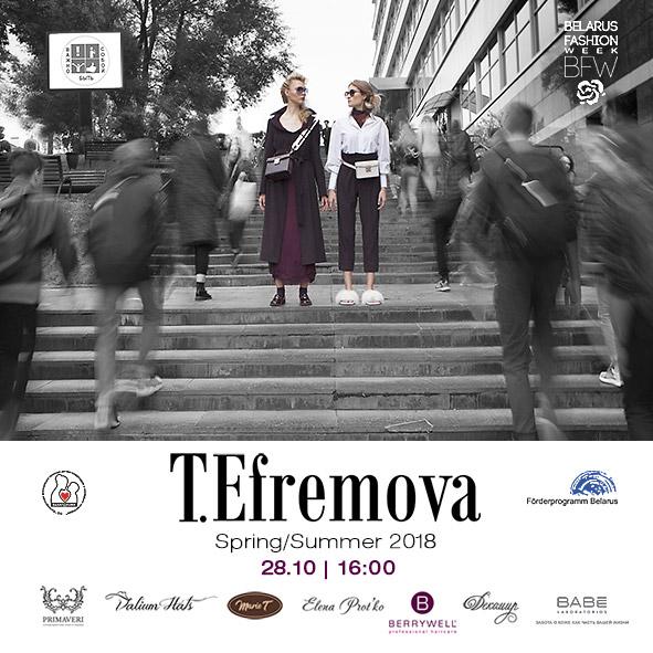 Татьяна Ефремова представит новую весенне-летнюю коллекцию на BFW