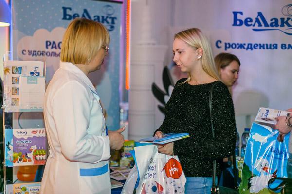 Республиканский конгресс «Мама Pro» прошел в Гродно