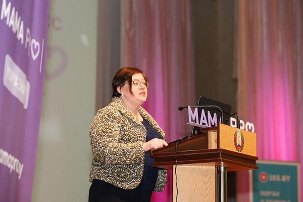 Все, что нужно знать о материнстве: в Бресте прошел Республиканский конгресс «Mama Pro»