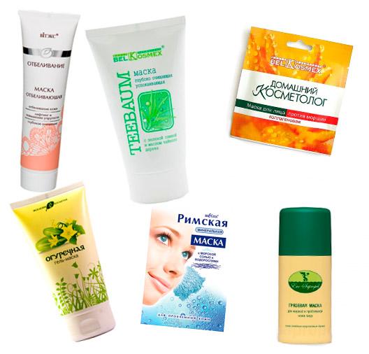 Белорусская косметика для проблемной кожи лица