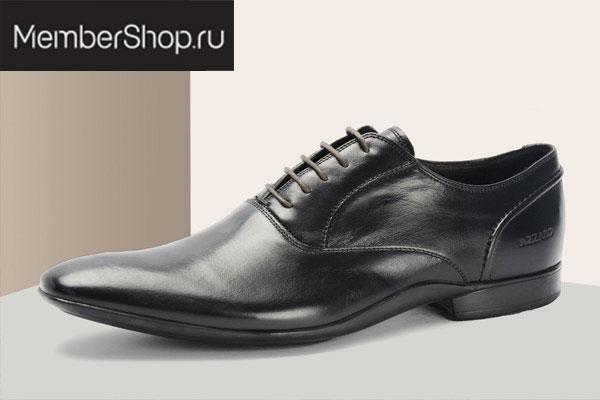 Модная обувь для парней