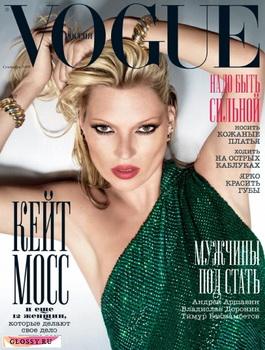 93b65307ef44 Читайте в сентябрьском номере журнала «Vogue»!