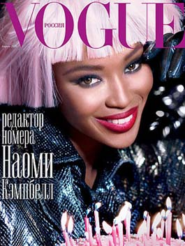 Naomi for Russian Vogue