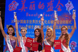 ���������� �������������� �������� ������� �Miss All Nations 2010�