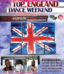 � ������ ������� ������-������ �� ������� �������� ������ � ��� � ������ ������� Top England Dance Weekend