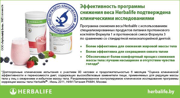 Что пить от бессонницы при сахарном диабете